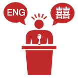 Bilingual Emcee Singapore