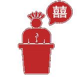 Mandarin Speaking Emcee for Wedding Singapore