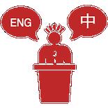 Bilingual Emcee Mandarin and English Singapore